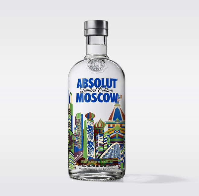 Alena Akhmadullina now serving: a collection of Absolut