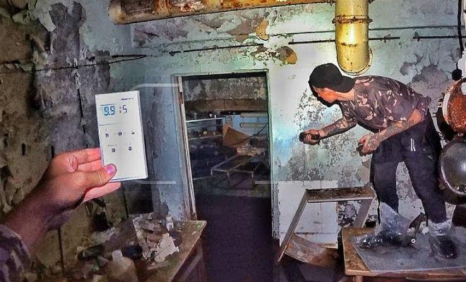 самое находки чернобыля фото нижнему