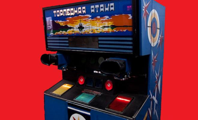 Игровые автоматы как вылечить онлайн фильм русская рулетка яковлевой