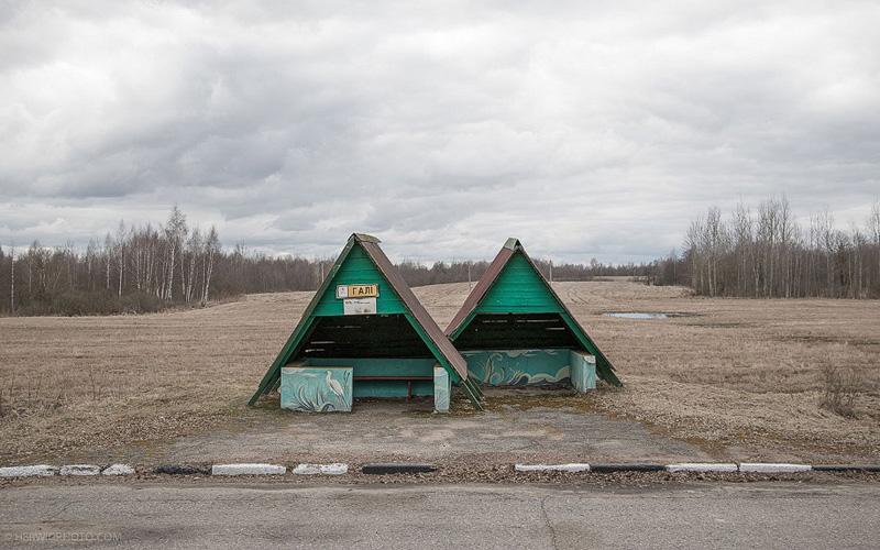 Гали, Беларусь.