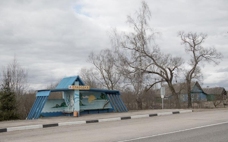 Слободка, Беларусь.
