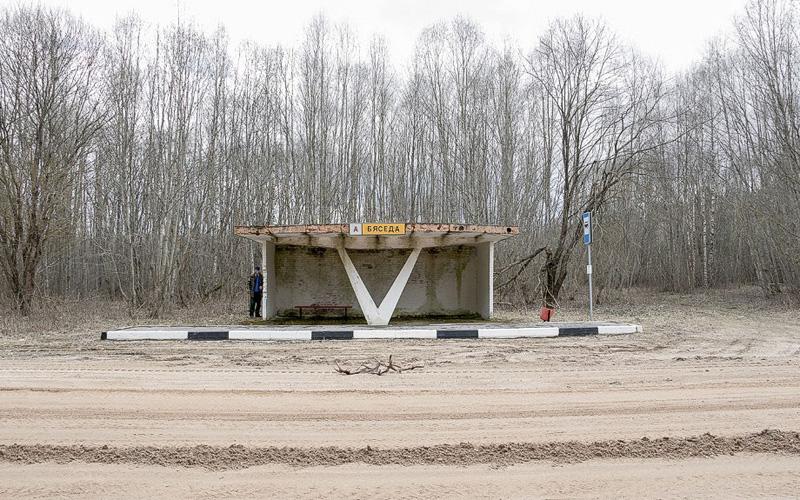 Беседа, Беларусь.