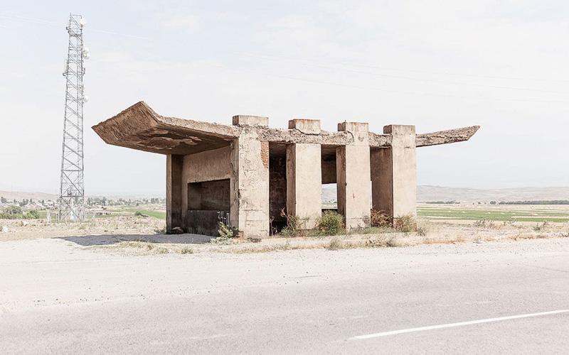 Саратак, Армения.