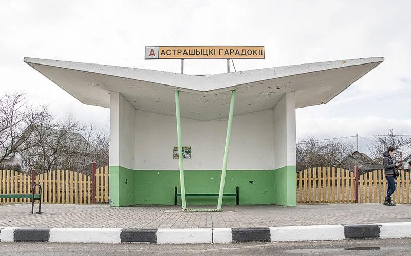 Гарадок, Беларусь.