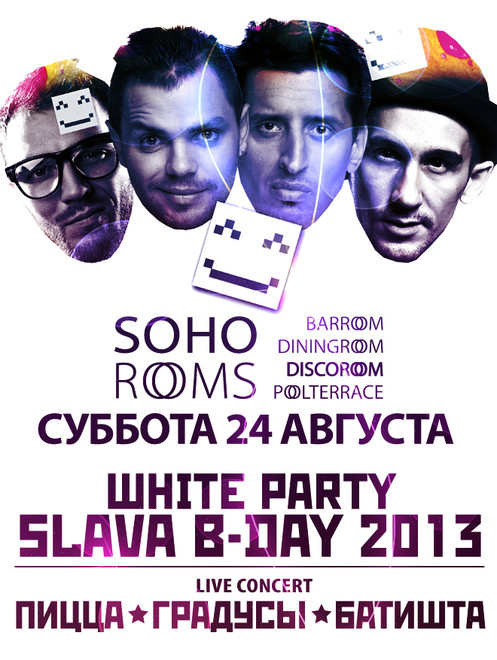 B-Day White Party