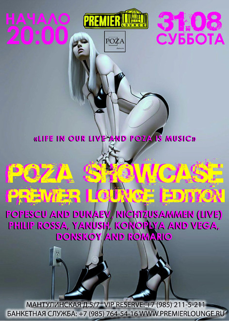 Poza Showcase