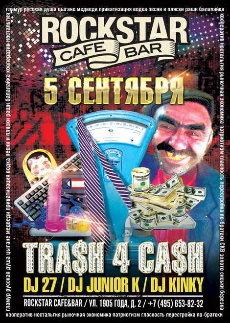 Trash 4 Cash