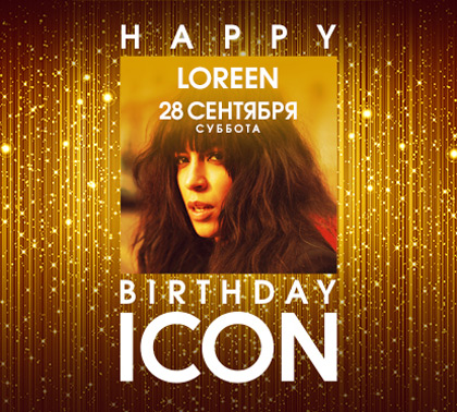 Happy Birthday Icon. Part 2: Loreen
