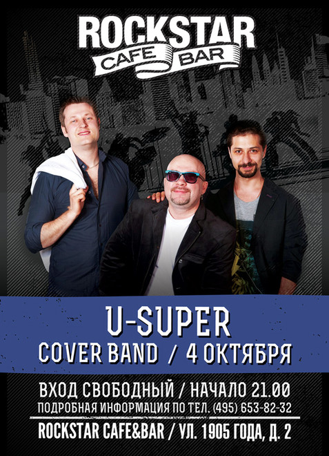 U-Super cover band