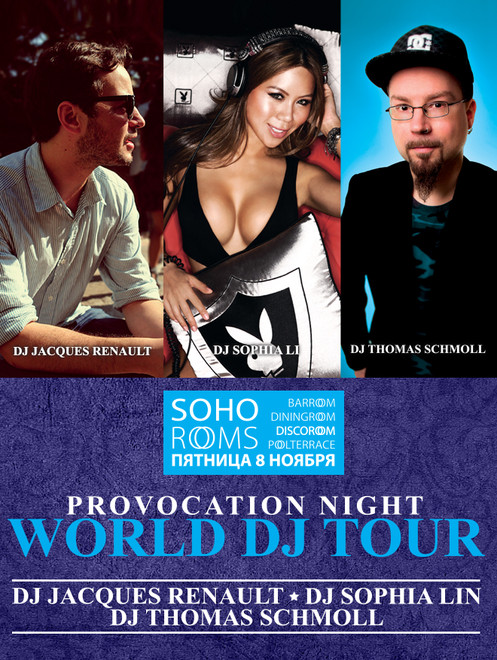World DJ Tour