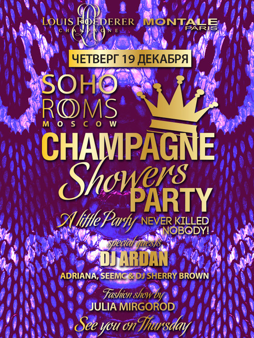 Champange Showers Party
