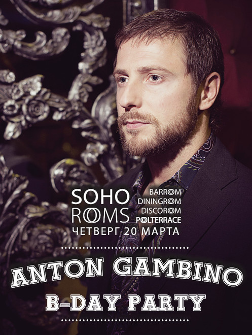 Anton Gambino B-Day Party