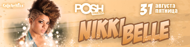 Nikki Belle в Posh Friends