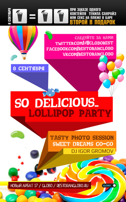 So delicious..Lollipop party в Globo