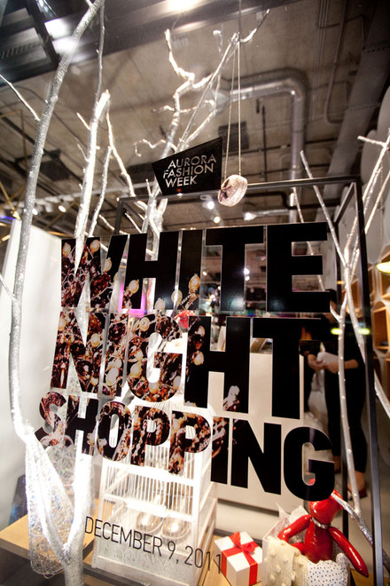 White Night Shopping в Санкт-Петербурге