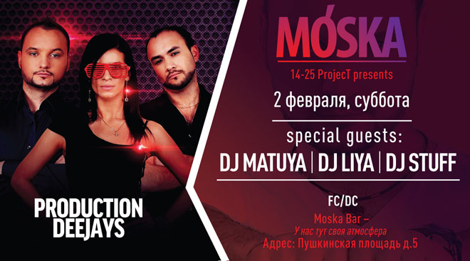 Production Deejays в Moska Bar