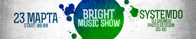 Bright music show – Systemdo в Globo