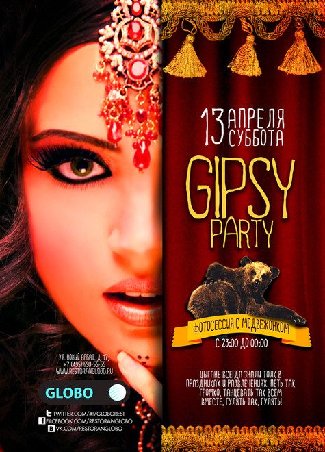 Gipsy party