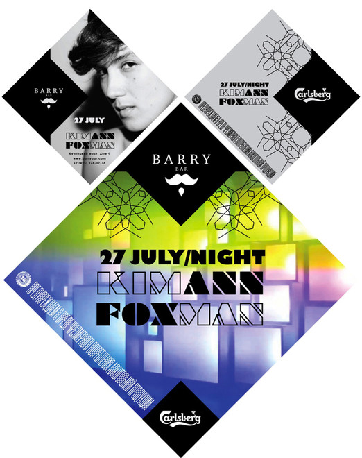 Kim Ann Foxman в Barry Bar