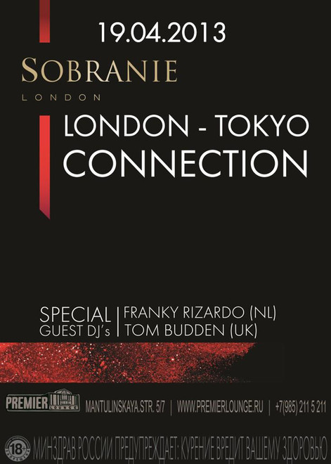London-Tokyo Connection