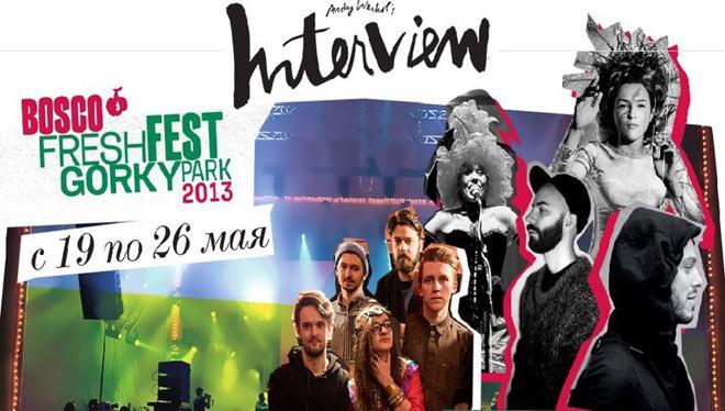 Bosco Fresh Fest - 2013