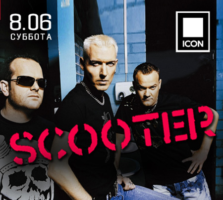 Scooter в Icon