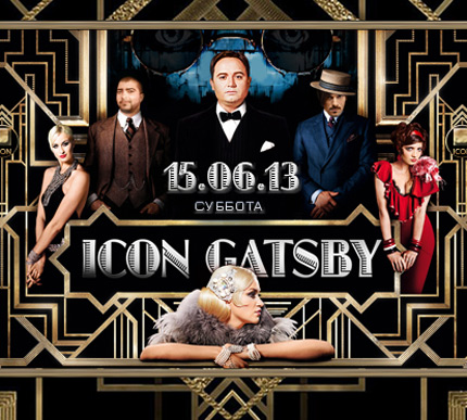 Icon Gatsby