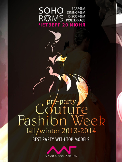 Preparty Couture Fashion Week 2013-14