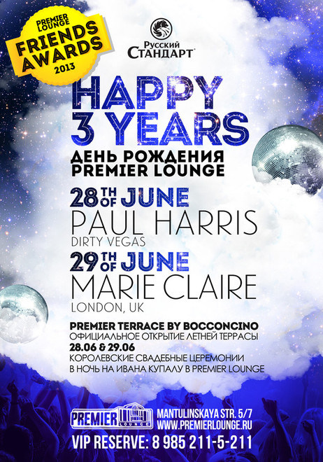 Happy 3 years Premier Lounge
