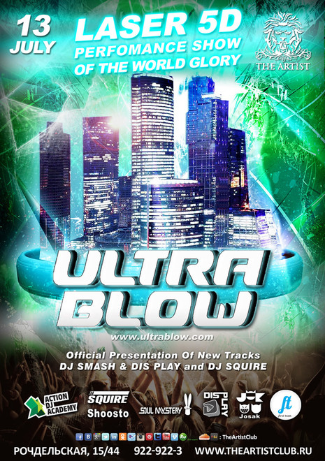 Ultra Blow Show