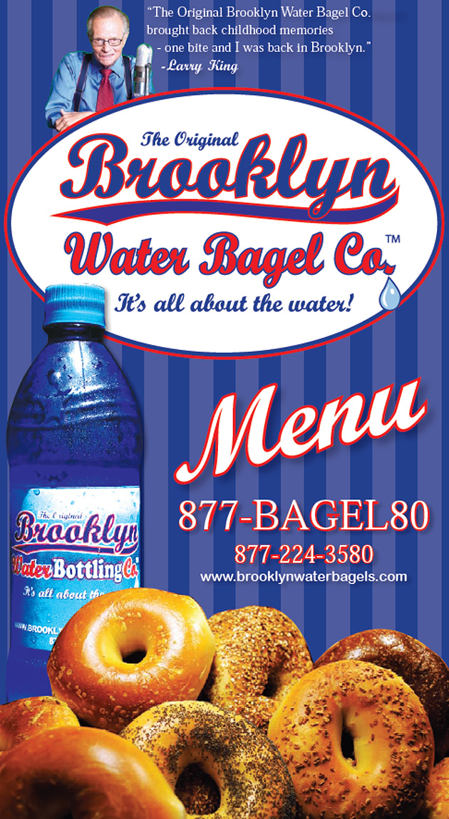 �������, ���, ����� ����, Brooklyn Water Bagels