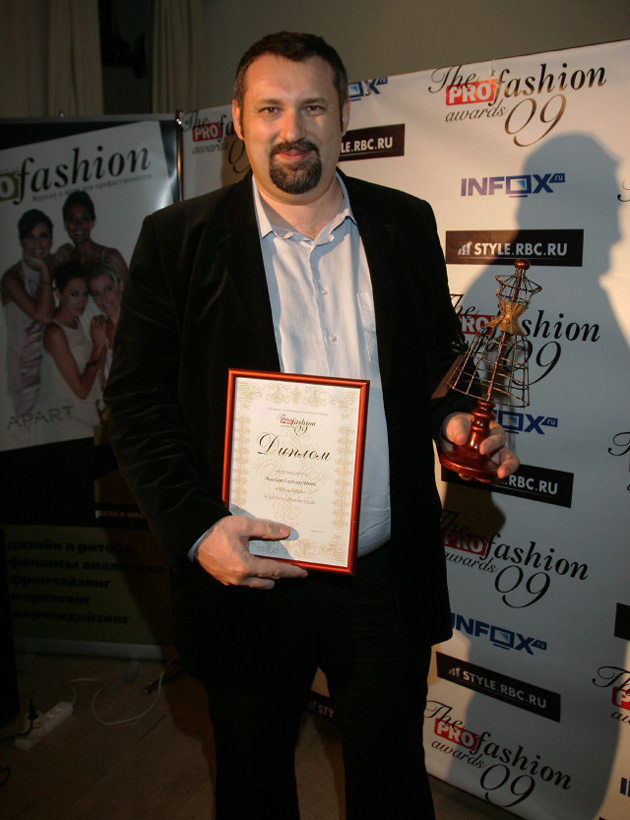 Александр Шумский, PROfashion Awards 2009, премии, fashion, PROfashion Awards