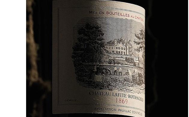 Вино Chateaux Lafite-Rothschild 1869 года