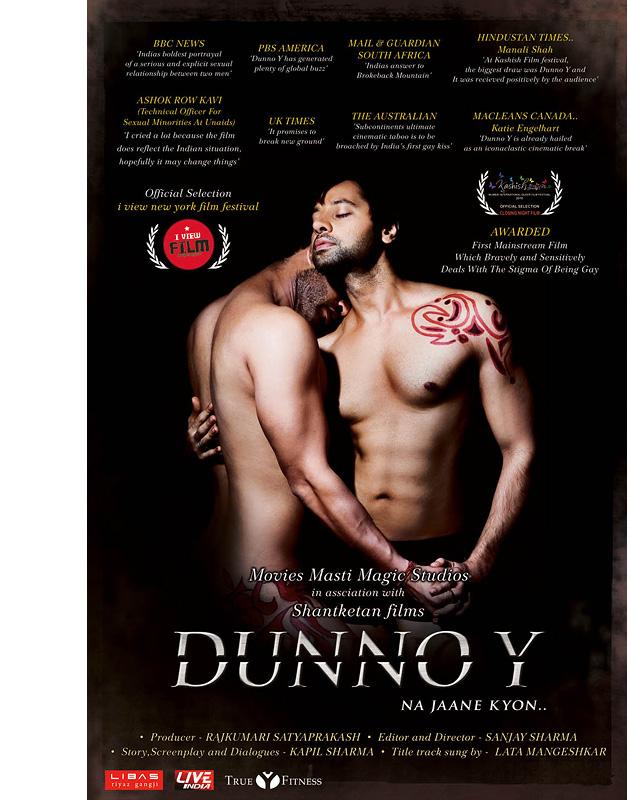 Индийский фильм гей