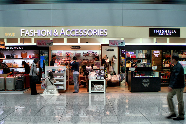 Seoul Incheon International Airport Duty Free, Аэропорт «Инчхон», Сеул