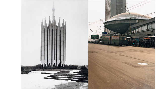 Cosmic Communist Constructions Photographed
