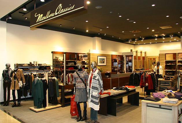Магазин Женской Одежды Самая