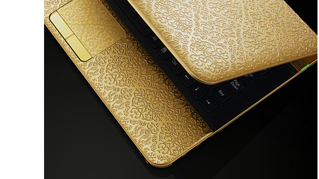 Sony Arabesque Gold EA